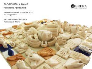 Accademia Aperta 2018 | GalleriaAntonioBattaglia | Invito
